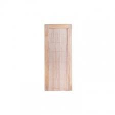 Araf Industries - Doors Wooden - External Doors - Meranti