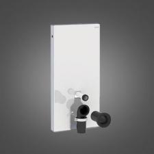 Geberit - Monolith - Toilets - Monoliths - White Glass