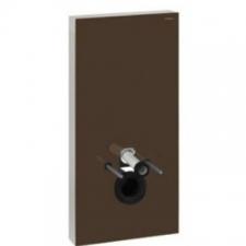 Geberit - Monolith - Toilets - Monoliths - Umber Glass